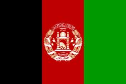 afgani (Afganistan)