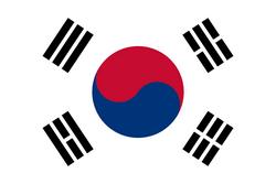 Republika Korei