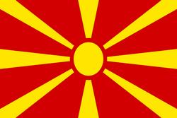denar (Macedonia Północna)