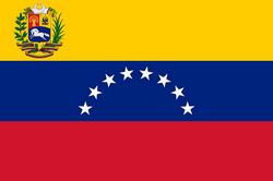 boliwar soberano (Wenezuela)